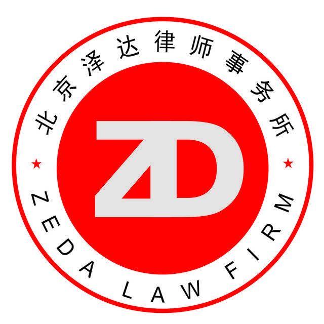 关于祥云律师事务所的信息