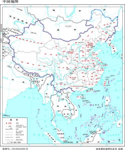 中国地图 1:3000万 16开 有邻国 线划二