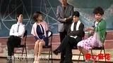 《夏洛特烦恼》电影预告片 开心麻花《夏洛特烦