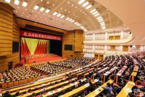 北京市表彰扶貧協作先進集體和個人,蔡奇要求弘揚脫貧攻堅精神,開創東西部協作和對口支援工作新局面