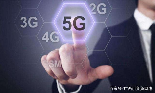 中兴被美国制裁对5G影响有多大,是否影响我国