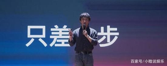 《中国合伙人2》终于定档,男主原型出乎意料
