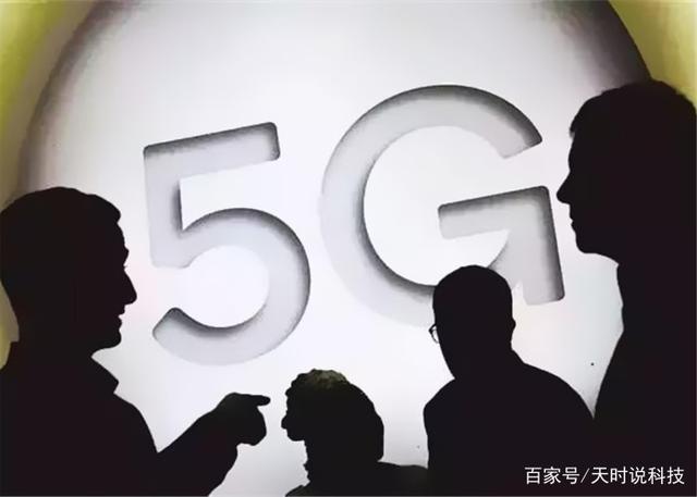第一批5G手机即将上市,推出时间已确认,体验真正的5G!