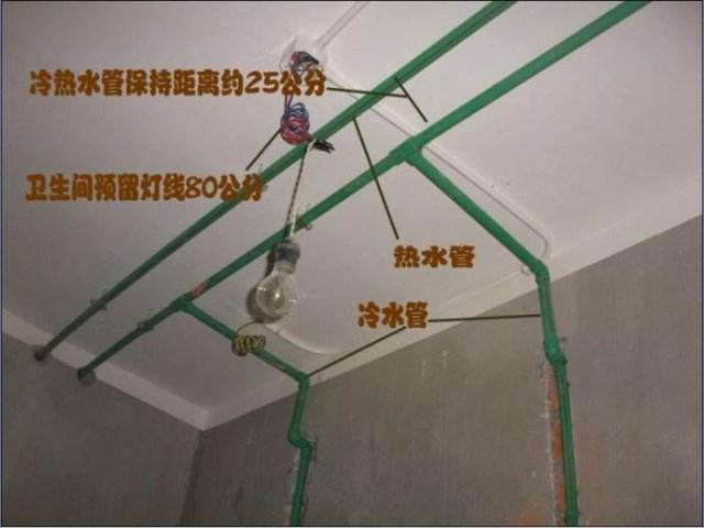 家庭装修时,最容易被忽视的水电改造值得注意的7个基础常识