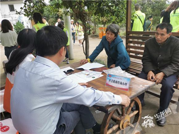 鄉村振興看重慶 南川區創新新時代文明實踐 啟迪童心凝聚民心