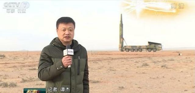 空前自信!中国最强航母杀手公开打靶 射程高达4000公里