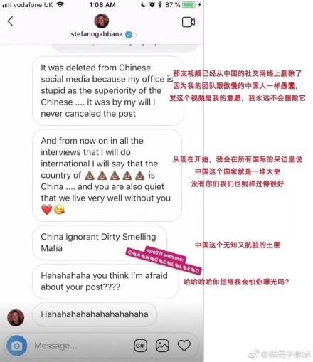 中国明星抵制DG秀是怎么回事?具体怎么抵制的?