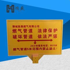 定做smc单/双立柱模压铁路标志牌 850*550石油管道玻璃钢标志牌