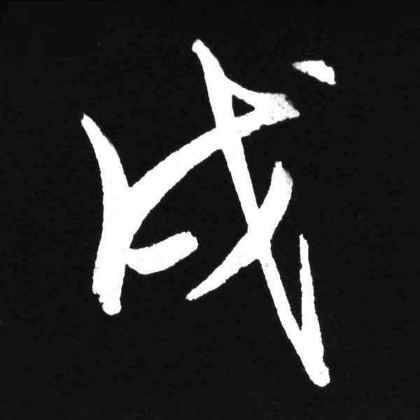 阴阳八卦算命_失