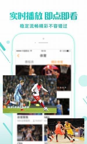 人人视频app和人人影视app谁好用?
