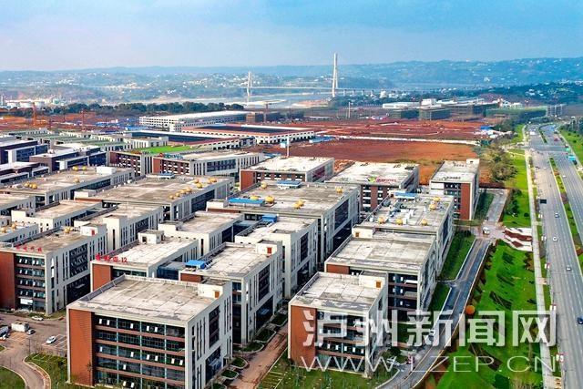 2020年 瀘州市293個市級重點項目完成投資超1072億元