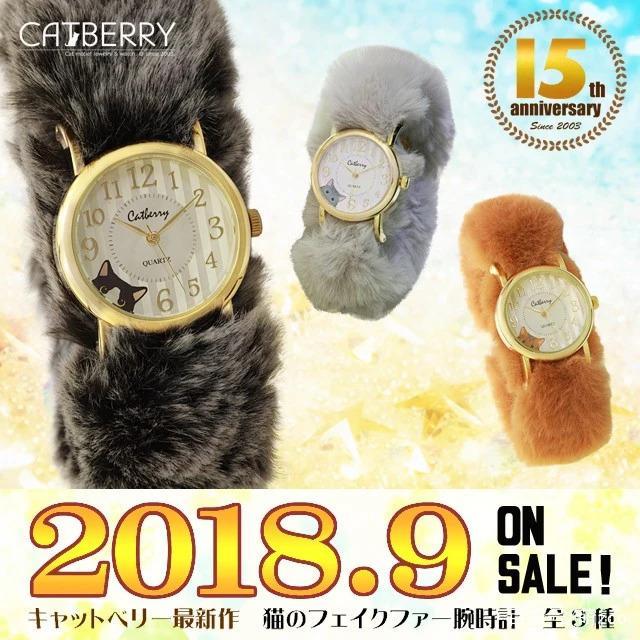 喵星人主题手表见过不少,不过配有这种毛绒绒表带的还是第一次见