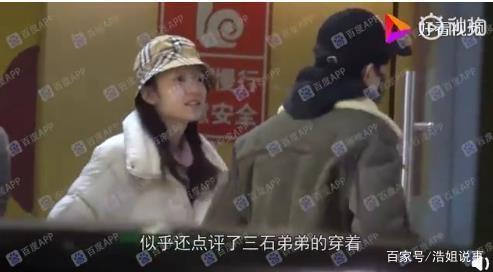 跟吴磊壹道看影片的女孩是谁?