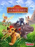 狮子护卫队铁卫雄狮第三季