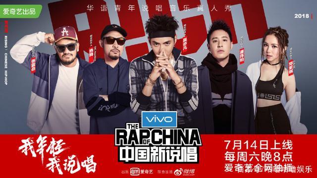 《中国新说唱》四强拉票会,王以太ICE首唱《铁血战士》推广曲