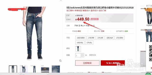 怎么网站:网站上如何看出挑选辨别牛仔裤质量好坏优劣?-U9SEO