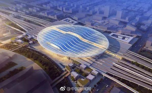 雄安火车站开建!预计2020年底投用