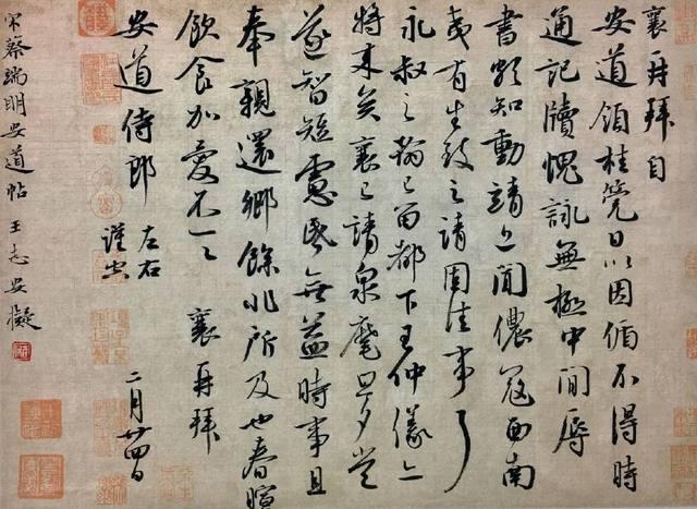 北宋著名书法家蔡襄,书法作品欣赏,你觉得水平如何?