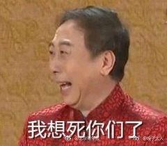 冯巩无缘央视春晚新闻介绍?2019春晚冯巩为什么没有表演引热议