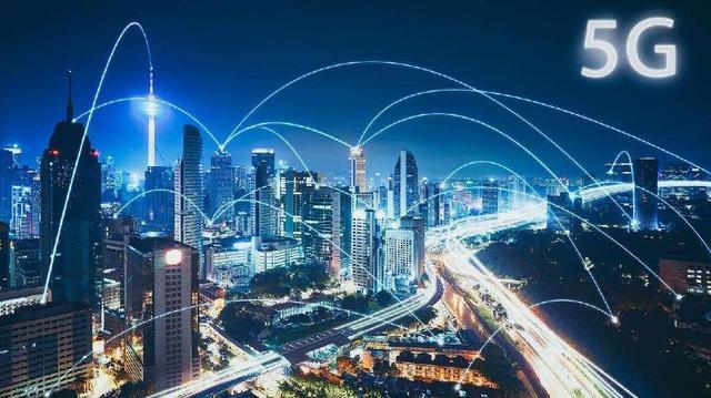 5G的到来会给我们的生活带来什么新变化