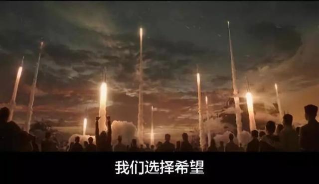 坤妈:从生涯视角解读《流浪地球》为什么会这么火?