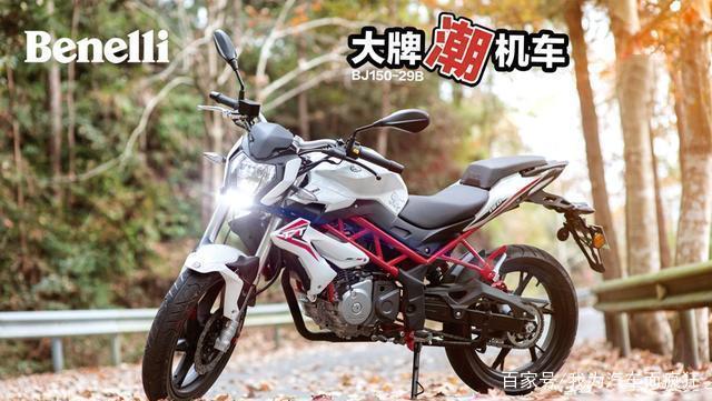 贝纳利小迅龙150S和红宝龙TNT150该怎么选?看看老骑手的点评吧!