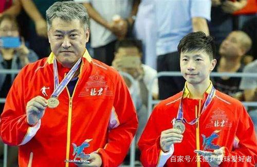 国乒功勋教练复出 马龙与恩师再会 为什么不是刘国梁?