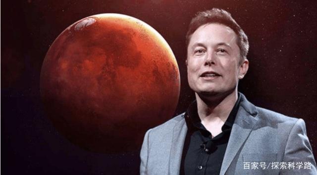 马斯克:正在考虑移居火星什么情况?