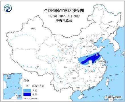 5省将有暴雪怎么回事 哪5个省份会有暴雪降雪量多少