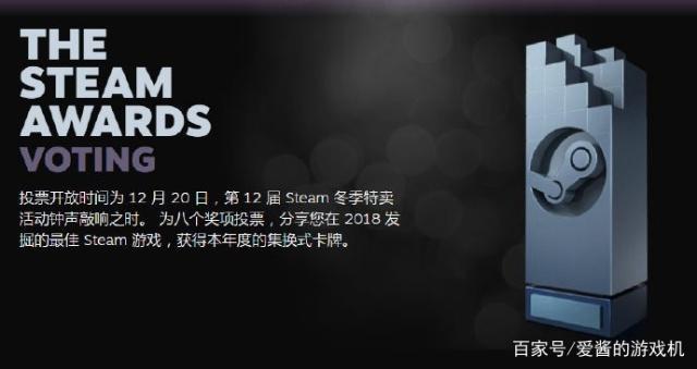 Steam大奖提名公布:绝地求生年度最佳提名,Dota2爱的付出提名