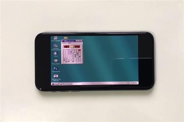 "<font color=""#333333"">iPhone X成功运行Win95 能流畅玩扫雷</font>"