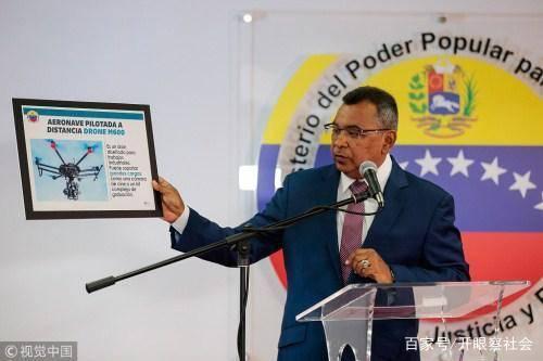 委瑞内拉总统遭蓄谋暗杀,6人已被逮捕,事件还