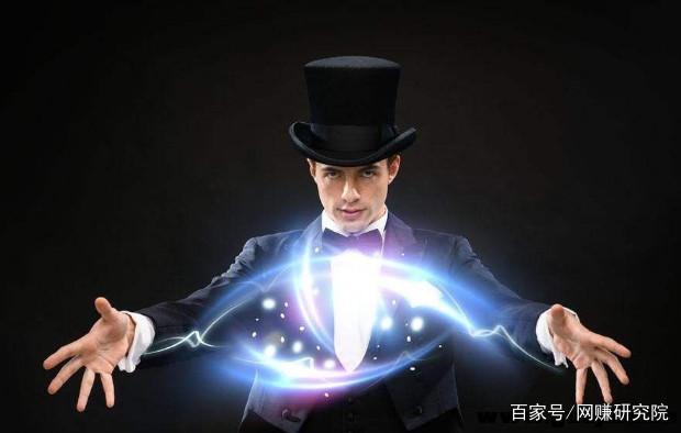 【上网怎么赚钱】网上操作魔术视频的赚钱方法-2