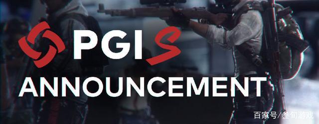 PGI全球邀請賽十六強名單出爐,網友:DA打成這樣,4AM要背全鍋!