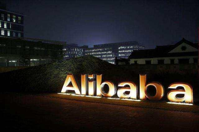 阿里市值超4000亿美元创亚洲纪录,eBay引领出口电商迎全面智能运营时代