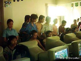 图片[4]_当年那个盗了马化腾 QQ 的黑客,后来怎么样了?_UP木木