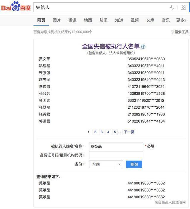 怎么网站:网上借个几千块 不还又如何-U9SEO