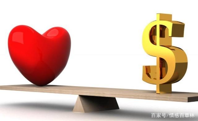 在女人眼里,金钱和爱情哪个更重要?你会怎么选
