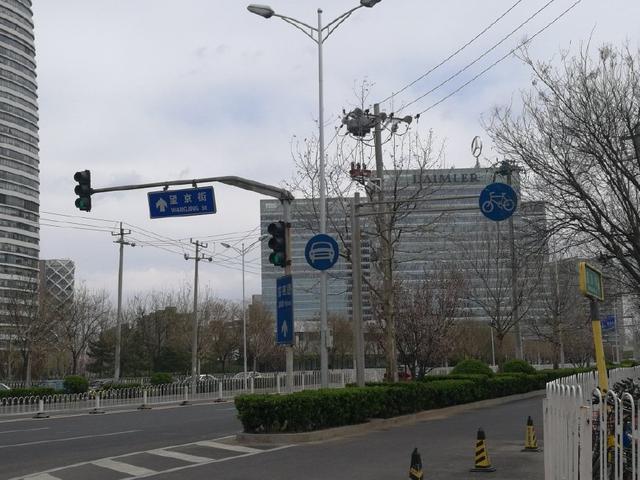 北京地铁15号线望京东站和望京站:哪个更能代