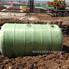 广东厂家直销2/4/6/9立方家用小型玻璃钢化粪池成品玻璃钢化粪池