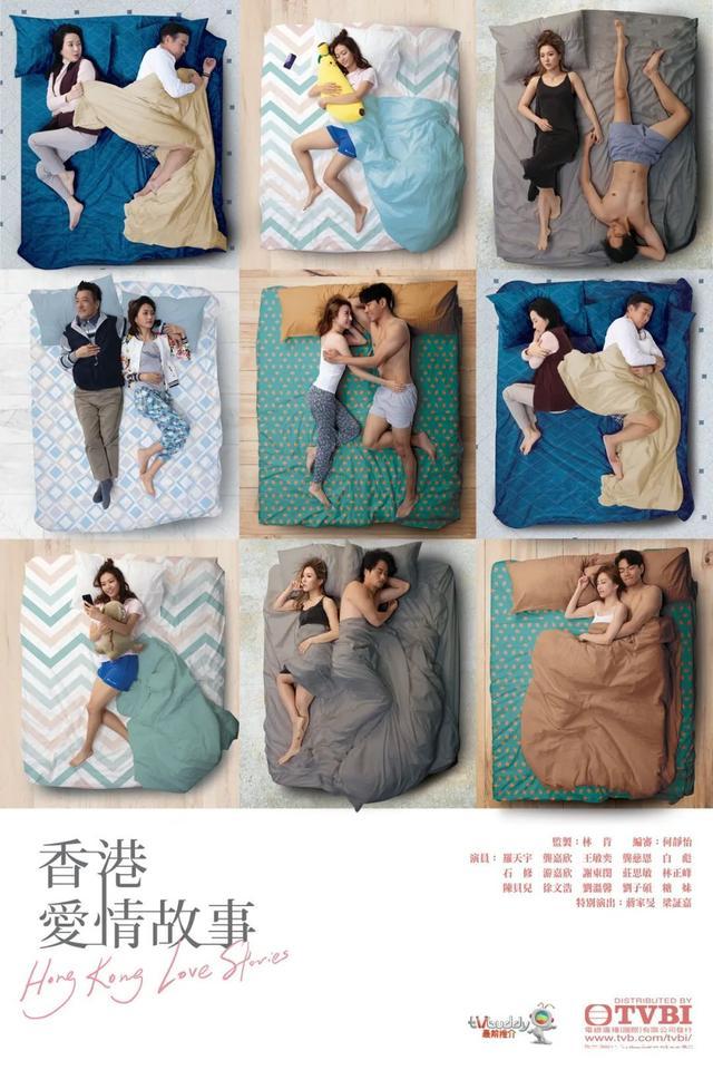 整整一年的华语良心剧,全在这-第9张图片-新片网
