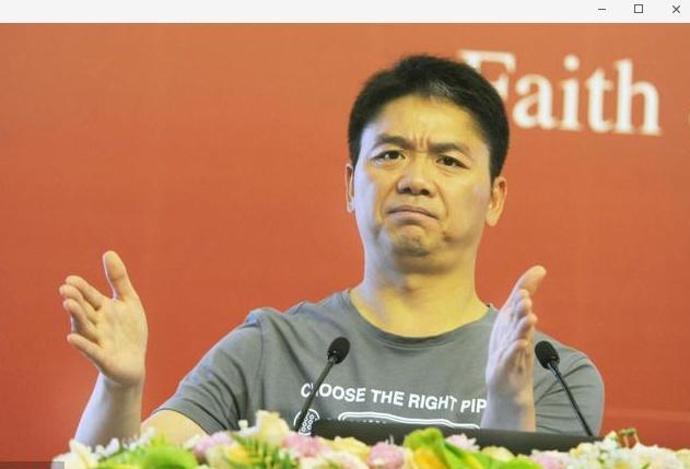 刘强东豪言:2019年抓住这次财富商机年薪百万