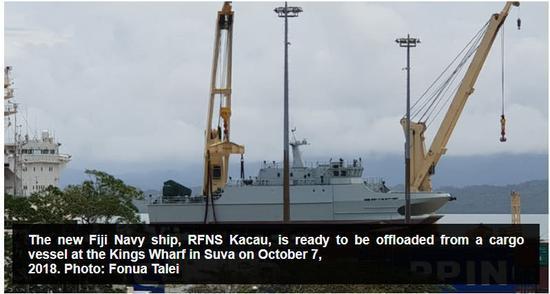 中国新型双体舰艇将交付斐济海军 采用喷水推进(图)