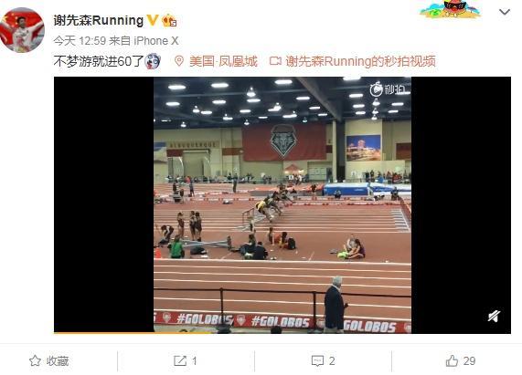 厉害了!谢文骏慢反应7秒63,刘翔之后亚洲最出色的110米栏运动员