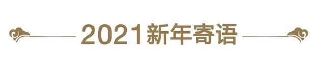 小仙燉苗樹:讓滋補更簡單!傳承中國千年滋補文化 助力健康中國