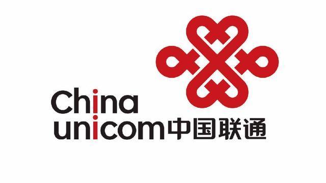 联通客服电话是多少?中国联通为什么不能转接人工服务? 网络快讯 第1张