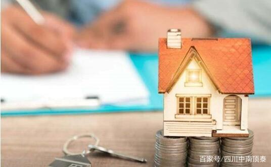 四川中南顶泰企业管理有限公司:认识是零,房产投资还有哪些机会?