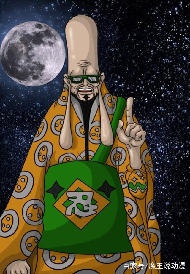 海贼王漫画934话剧情:黑炭大蛇害怕花魁 八岐大蛇幻兽形颇具喜感!