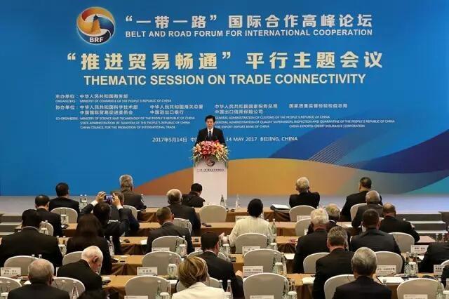 """...分别会见出席第二届""""一带一路""""国际合作高峰论坛的部分国家..."""