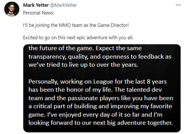 英雄聯盟:拳頭招募遊戲設計總監,Riot Scruffy六月將加入MMO團隊